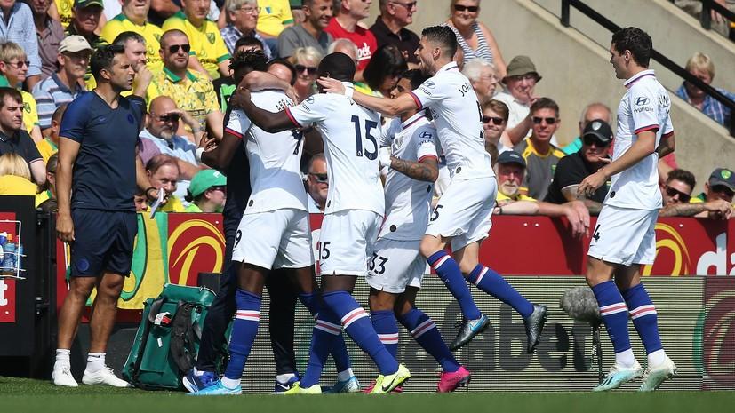 «Челси» одержал первую победу при Лэмпарде