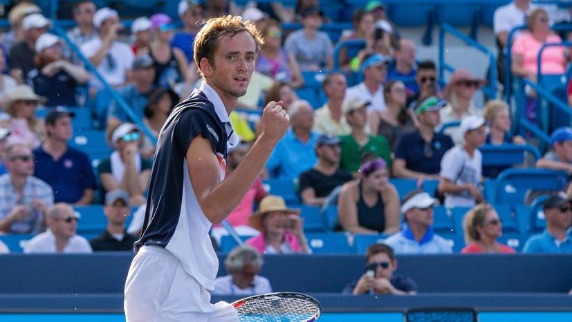 Глава ФТР назвал Медведева одним из фаворитов US Open