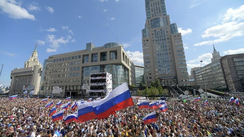 В Москве завершился концерт в честь 350-летия российского флага