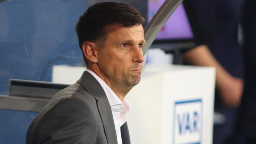Тренер «Зенита» заявил, что отсутствие Семака повлияло на результат матча с «Уфой»