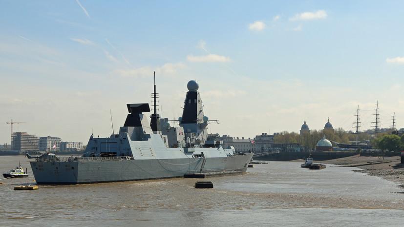Ещё один британский военный корабль отправили в Ормузский пролив