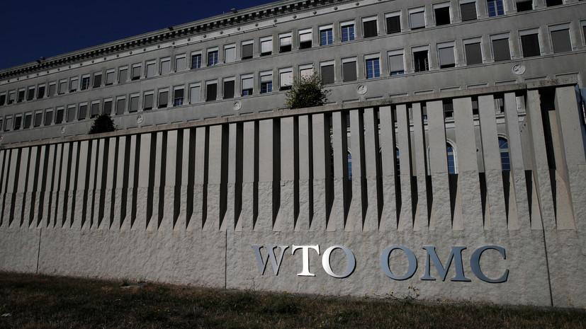 В Белом доме заявили о намерении США добиваться реформирования ВТО