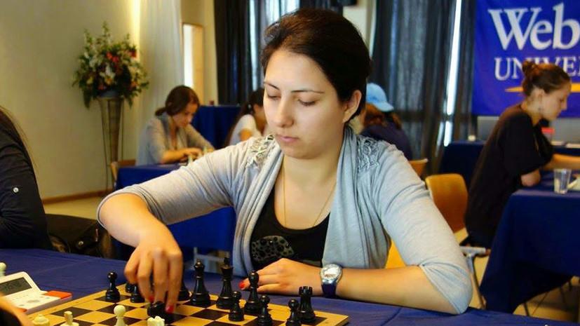 «Вопиющая дискриминация»: не попавшая на турнир в Турции армянская шахматистка ждёт разъяснений от команды Азербайджана
