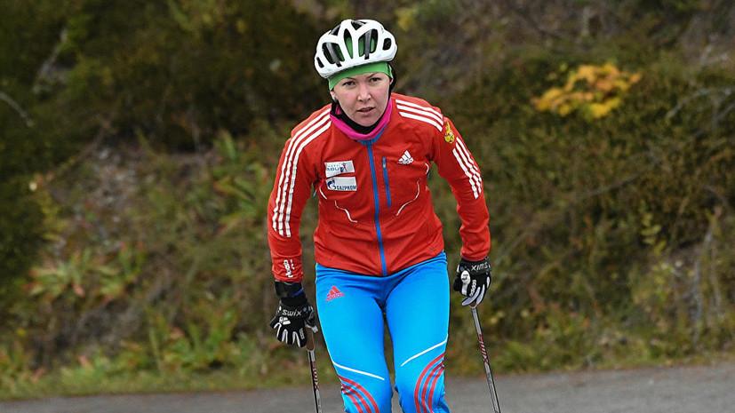 Глазырина заявила, что не зря вернулась в биатлон после дисквалификации за допинг