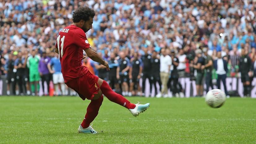 Дубль Салаха помог «Ливерпулю» обыграть «Арсенал» в матче АПЛ