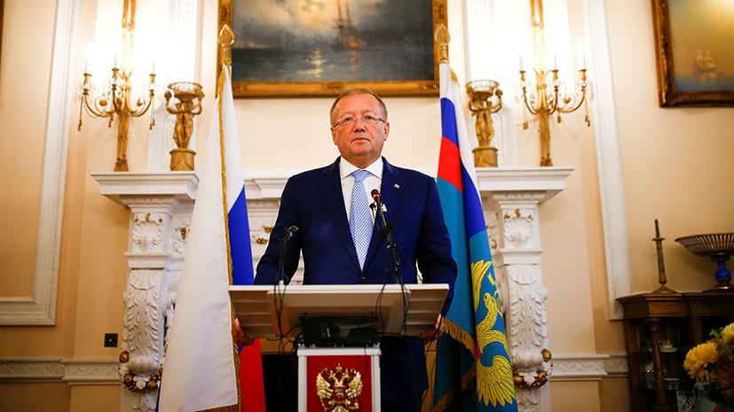 «Обычная ротация»: в Кремле объяснили причины отставки посла России в Британии Яковенко