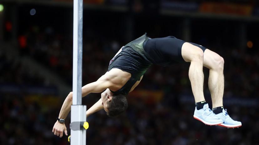 Иванюк завоевал бронзу в прыжках в высоту на этапе Бриллиантовой лиги