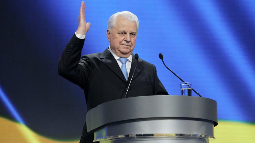 Первый президент Украины объяснил бессмысленность украинского гимна