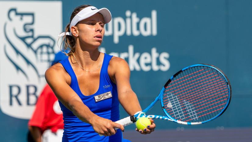 Польская теннисистка Линетт выиграла турнир в Нью-Йорке