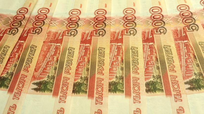 В Москве у пенсионера из коттеджа украли 14 млн рублей