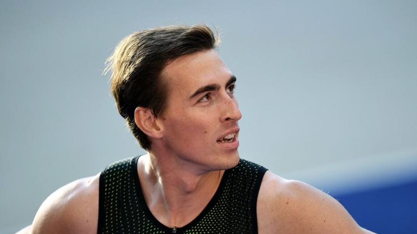 Шубенков назвал причины неудачного выступления на этапе Бриллиантовой лиги в Париже