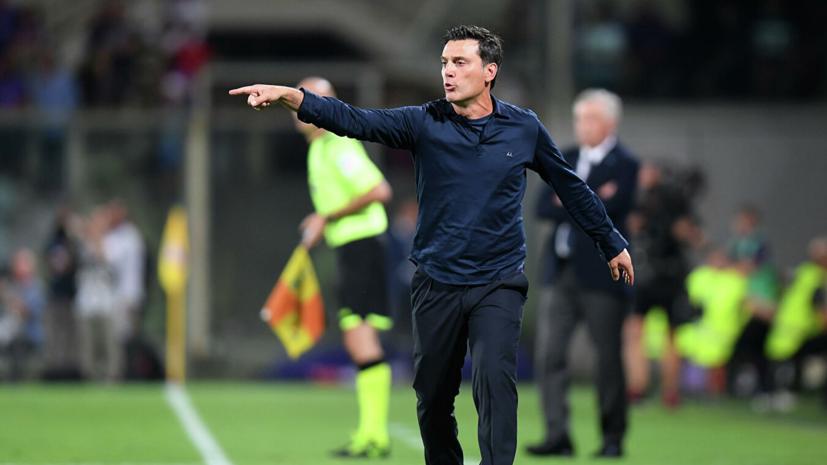 Тренер «Фиорентины» раскритиковал работу VAR в матче с «Наполи»