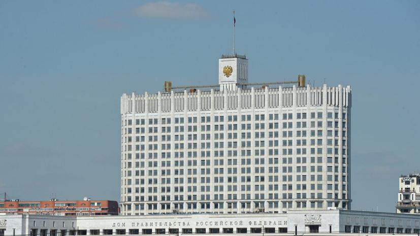 В правительстве рассказали об уходе за российским флагом
