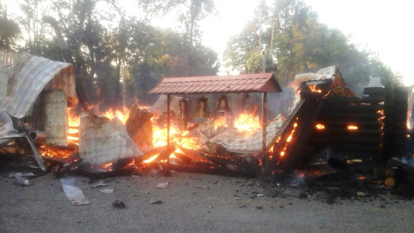 В Кривом Роге сгорела церковь УПЦ МП
