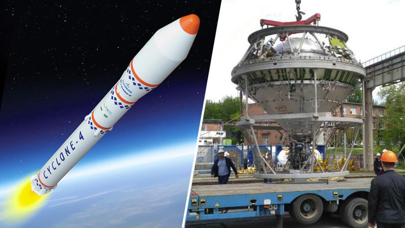 «Обеспечить применение будет проблематично»: как Украина разрабатывает ракеты-носители «Циклон-4»