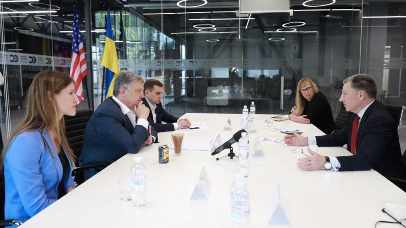 Порошенко и Волкер обсудили усиление санкционного давления на Россию