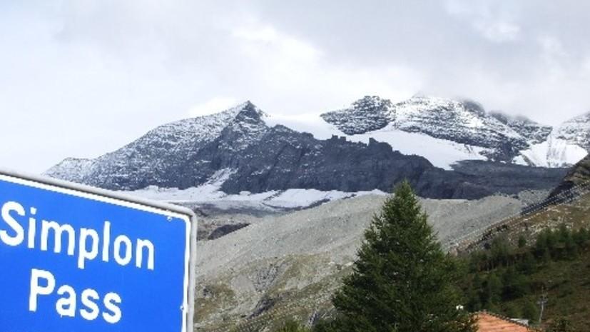 В Швейцарских Альпах при падении самолёта погибли три человека