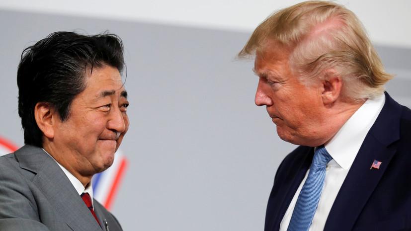 Абэ сообщил детали достигнутых соглашений по торговой сделке с США