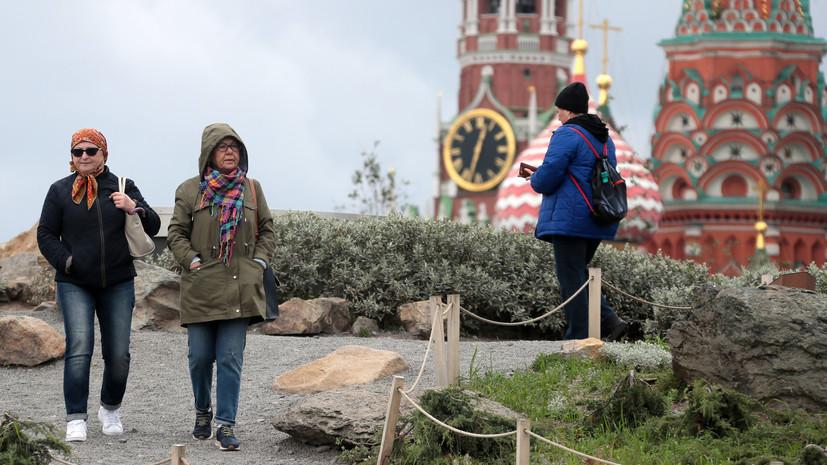 «Резкое понижение температуры»: синоптики предупредили москвичей о похолодании на следующей неделе