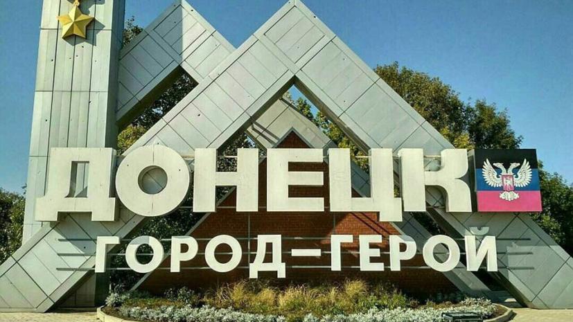 В Донецке установили напечатанный на 3D-принтере памятник Пушкину