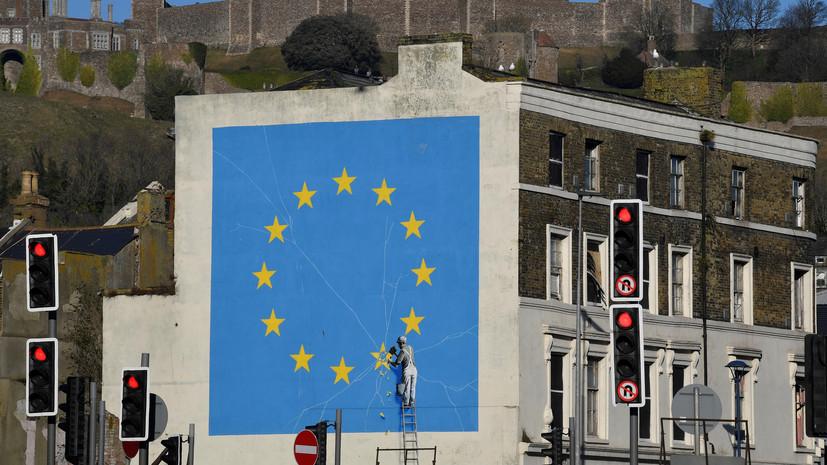 В Дувре закрасили посвящённые брекситу граффити Бэнкси