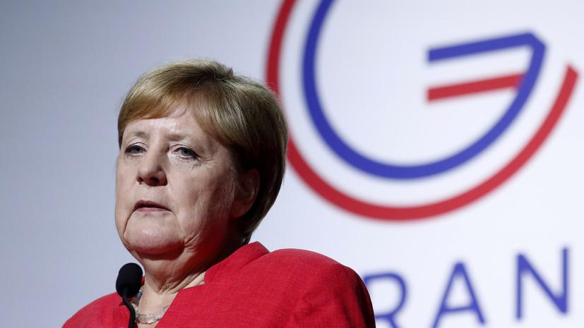 Меркель назвала условие для начала переговоров об участии России в G8
