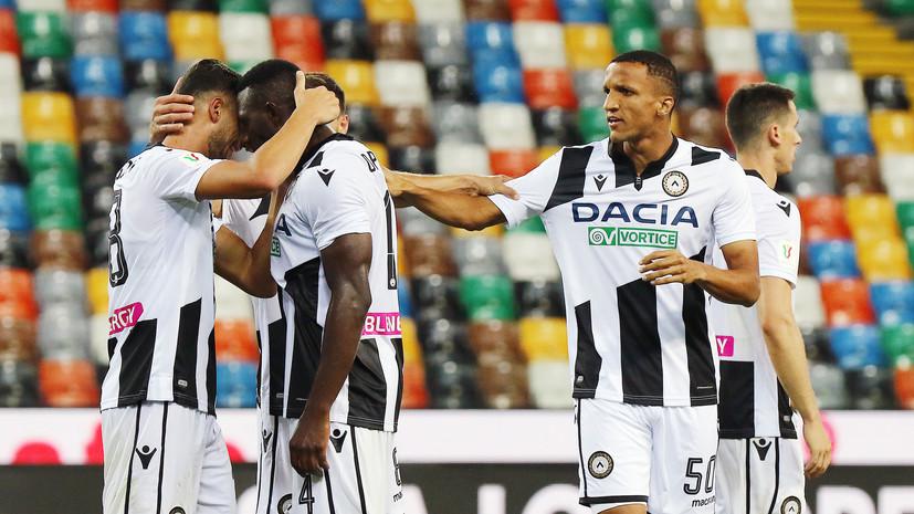 Гол Бекао принёс «Удинезе» победу над «Миланом» в матче Серии А