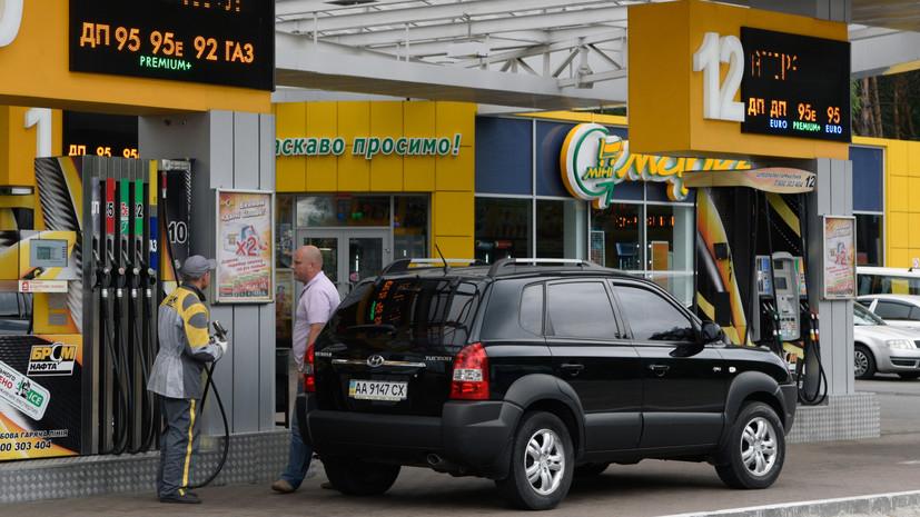 «Скоро начнут расти цены»: как сокращение импорта дизеля из России скажется на энергетическом секторе Украины