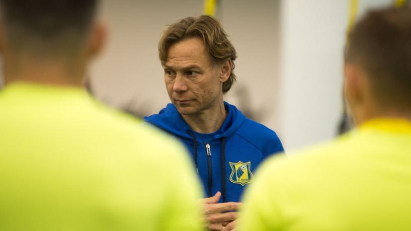 Карпин пошутил на тему низкой реализации у «Ростова»