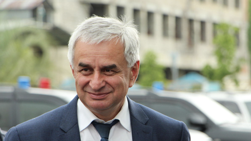 Глава Абхазии рассказал о предварительных данных по выборам президента