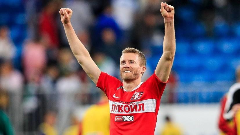 Кононов заявил, что Шюррле получает удовольствие, играя в России за «Спартак»