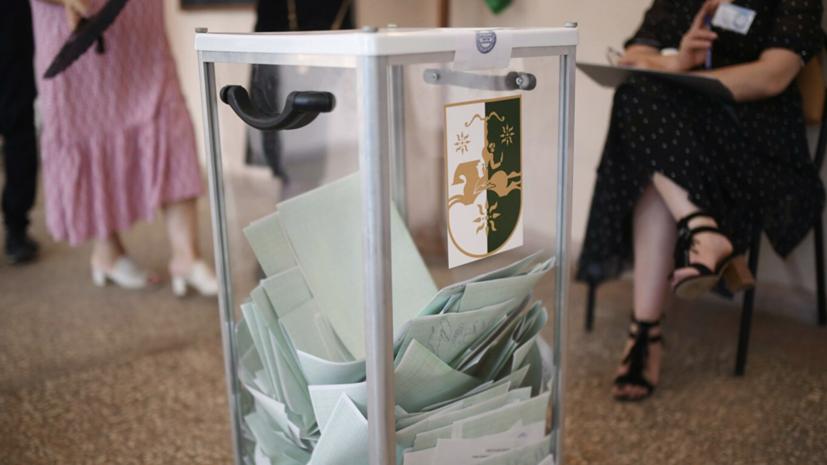 Глава Грузии прокомментировала президентские выборы в Абхазии