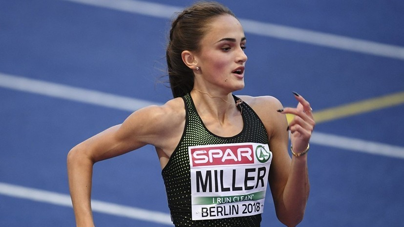 Бегунья Миллер победила на легкоатлетическом турнире в Испании