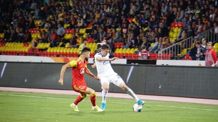 «Арсенал» обыграл «Оренбург» в матче РПЛ