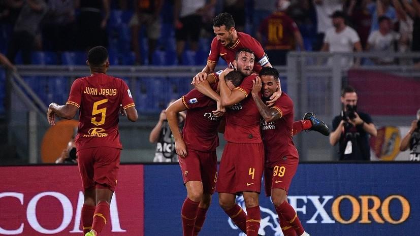«Рома» и «Дженоа» сыграли вничью в матче Серии А