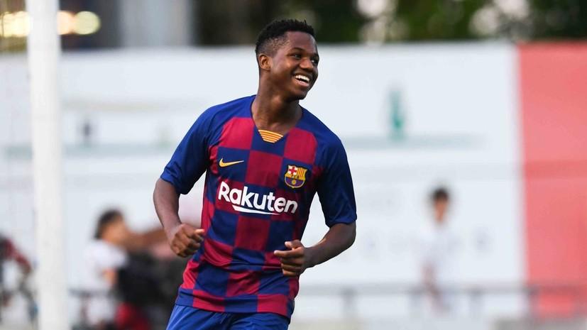 Фати стал вторым самым молодым футболистом «Барселоны», сыгравшим в Примере