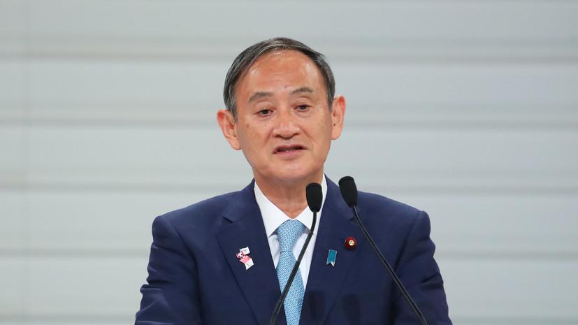 Япония планируетпродолжить сотрудничество с Россией и Китаем по КНДР