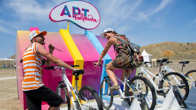 «Тавриду — АРТ» в Крыму посетили более 45 тысяч человек