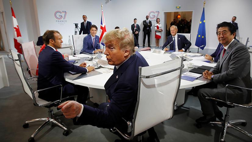 «Серьёзные разногласия в самом формате»: лидеры «семёрки» разошлись во мнениях по поводу возвращения России в G8