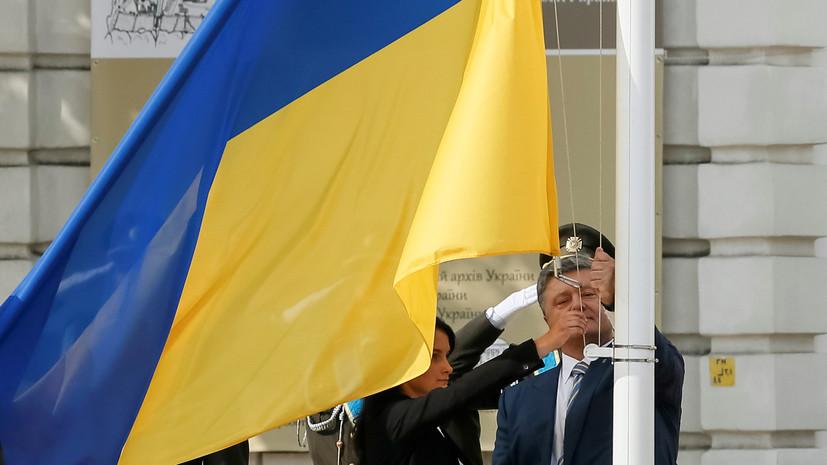 Порошенко вновь пообещал поднять флаг Украины над Донецком