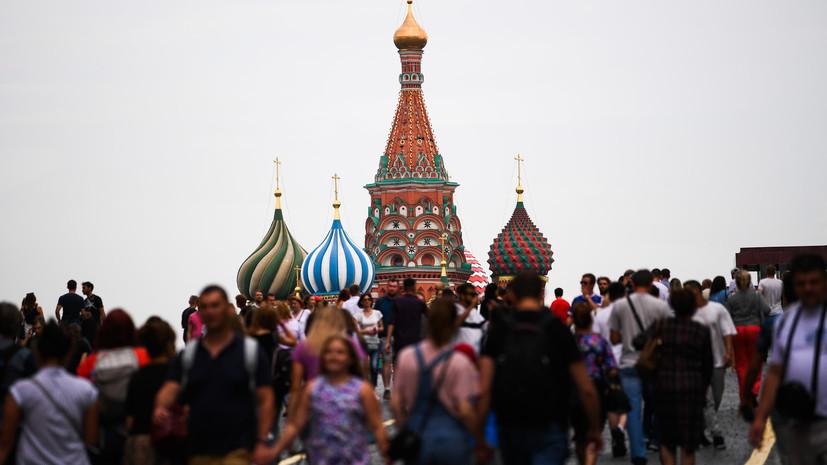 В Москве рассказали, кто чаще всего посещает столицу