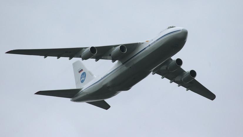 Мантуров рассказал о модернизации Ан-124в России