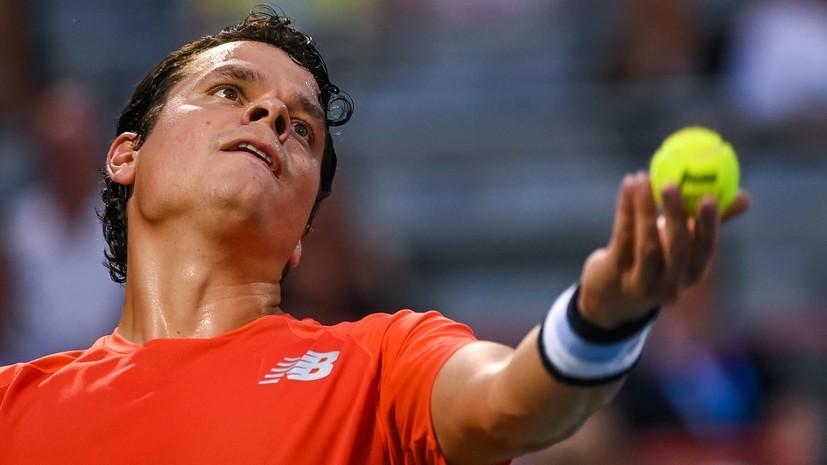 Раонич снялся с US Open из-за повреждения ягодичной мышцы