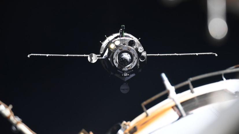 Корабль«Союз» с роботом FEDOR выполнил корректирующий манёвр