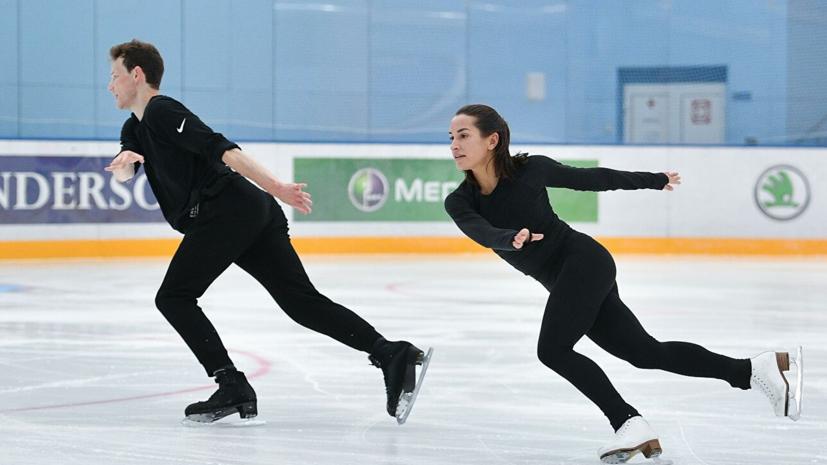 Столбова рассказала, как проходит её подготовка к новому сезону с Новосёловым