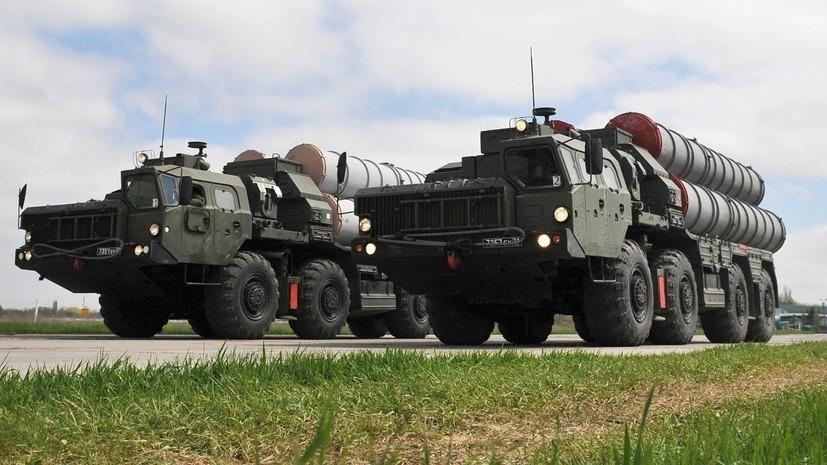 В Турции анонсировали начало поставок второй батареи С-400