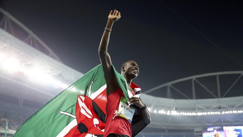 Двукратный чемпион Олимпийских игр попал в ДТП в Кении