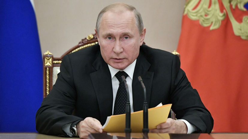 Путин заявил о медленном росте реальных доходов россиян