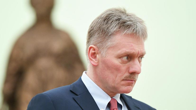 В Кремле обратили внимание на массовое увольнение хирургов на Урале