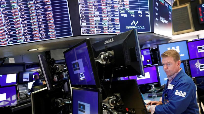 Нервный срыв: что спровоцировало обвал на мировом фондовом рынке